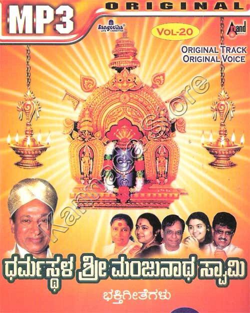 Sri manjunatha mp3 songs free download 2001 telugu moviesri.