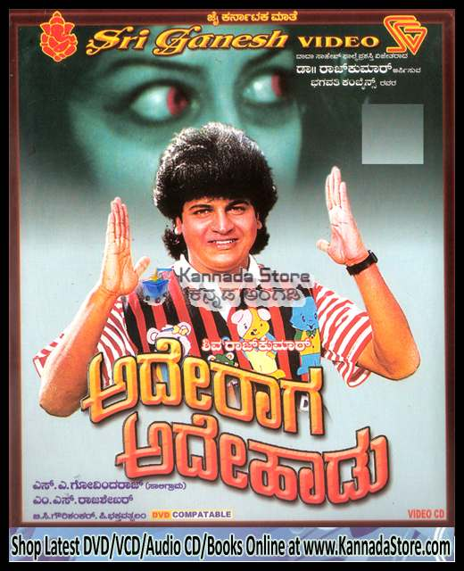 List of Kannada-language films