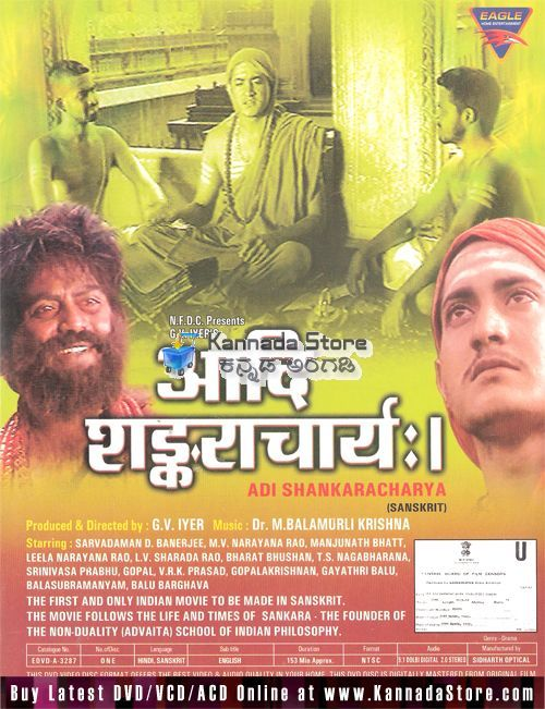Adi shankaracharya 1983 movie download