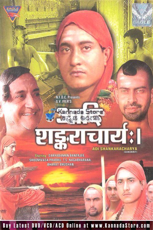 Adi Shankaracharya Movie In Hindi