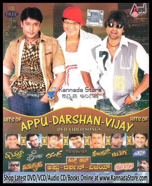 Brand New Hits Appu Darshan Vijay Films Video Songs Dvd Kannada Store Kannada Video Songs Buy Dvd Vcd Blu Ray Audio Cd Mp3 Cd Books Free Shipping