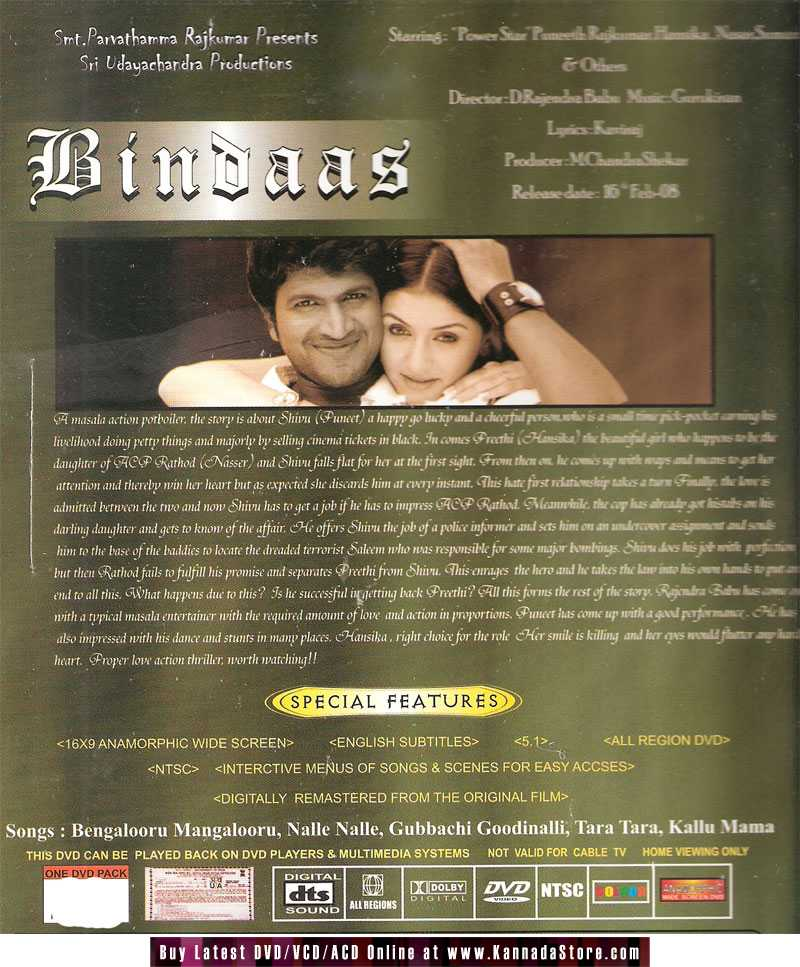 Puneeth Rajkumar's Bindaas - 2008 DD  5.1 DVD