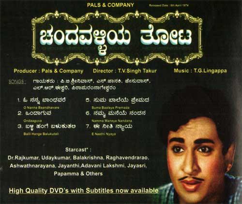 2001 Dvd Kannada Store Hindi Dvd Buy Dvd: 1964 DD 5.1 DVD, Kannada Store