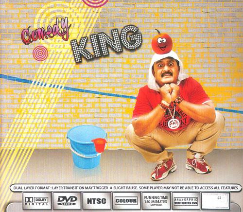 2001 Dvd Kannada Store Hindi Dvd Buy Dvd: Comedy King Komal Film Jokes