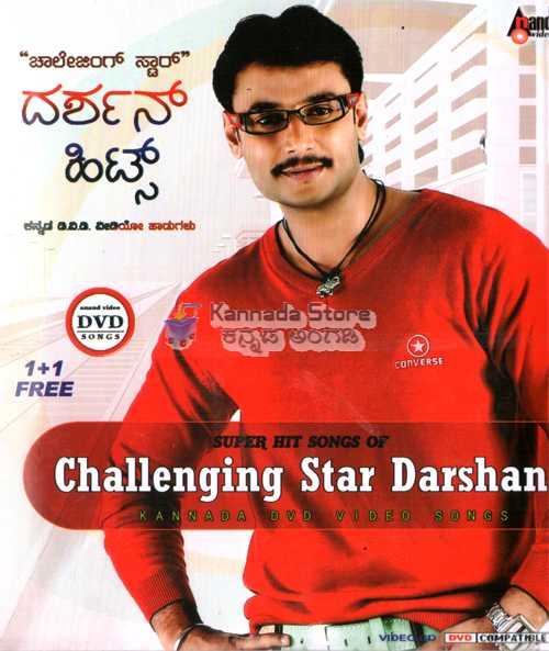 Challenging Star Darshan Super Hit Video Songs Dvd Kannada Store Kannada Video Songs Buy Dvd Vcd Blu Ray Audio Cd Mp3 Cd Books Free Shipping