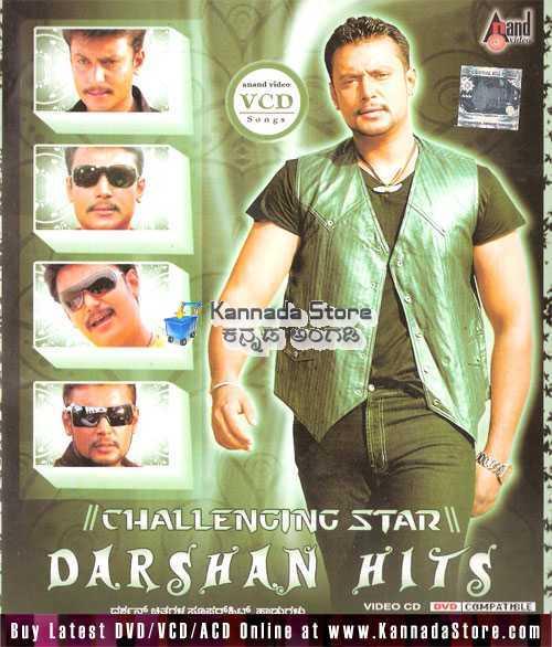 Darshan Hits Video Songs Kannada Store Kannada Video Songs Buy Dvd Vcd Blu Ray Audio Cd Mp3 Cd Books Free Shipping