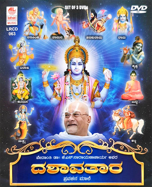2001 Dvd Kannada Store Hindi Dvd Buy Dvd: Dr. K.S. Narayanacharya DVD Set