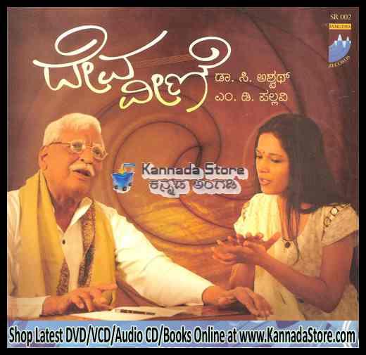 Md pallavi arun songs free download mp3