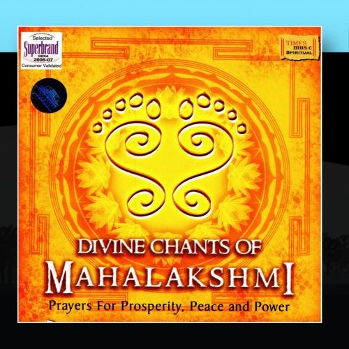 Divine Chants of Mahalakshmi (Spiritual) - Uma Mohan Audio CD