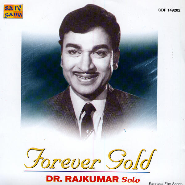 Forever Gold - Dr  Rajkumar Solos Film Songs Audio CD