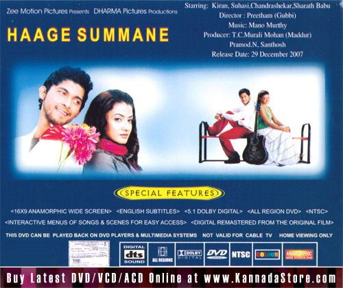 Haage Summane Movie DVD