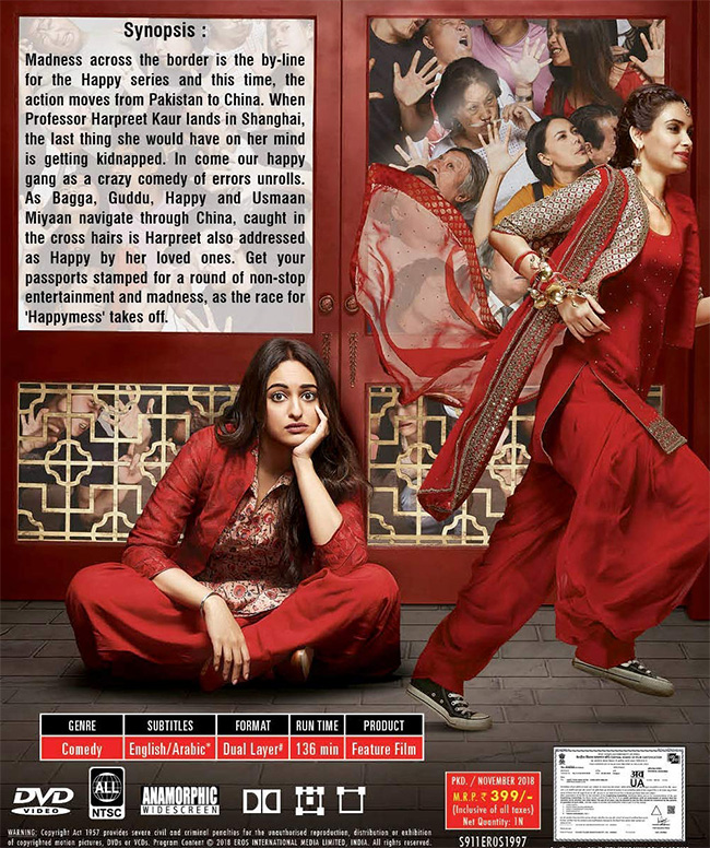 Happy Phirr Bhag Jayegi 2018 Dvd Kannada Store Hindi Dvd Buy Dvd