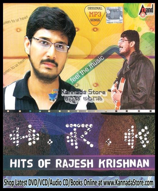 rajesh krishnan hit songs
