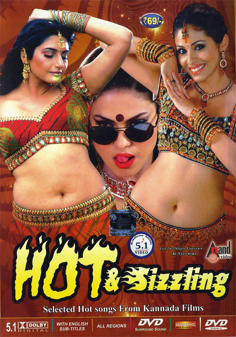 Hot & Sizzling - Selected Hot Video Songs Collection DD 5 1 DVD