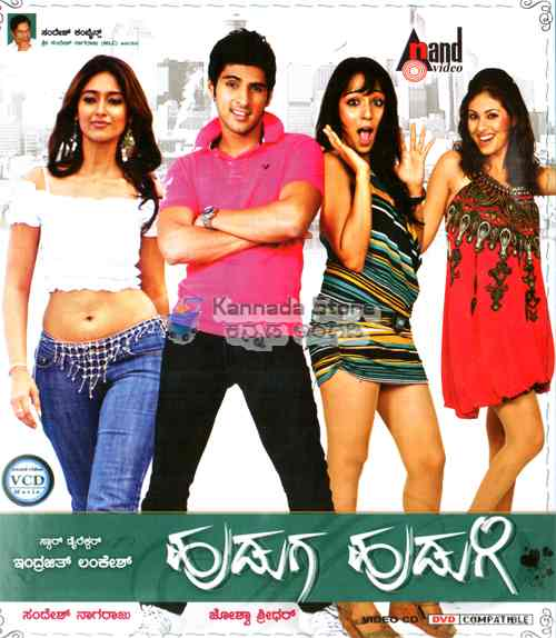 amrithadhare kannada full movie downloadinstmank