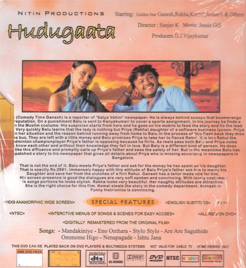 2001 Dvd Kannada Store Hindi Dvd Buy Dvd: 2007 DD 5.1 DVD, Kannada Store Kannada DVD Buy
