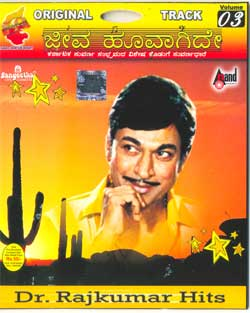 Kannada mp3 songs free download zip serveseven.