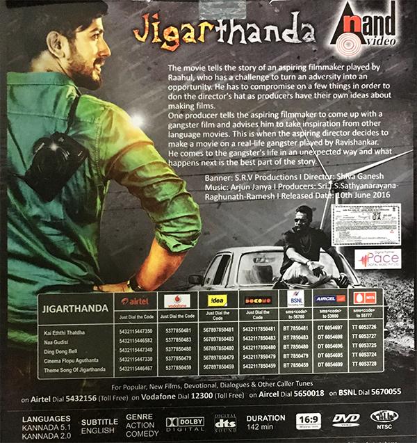 2001 Dvd Kannada Store Hindi Dvd Buy Dvd: 2016 DD 5.1 DVD, Kannada Store Kannada DVD