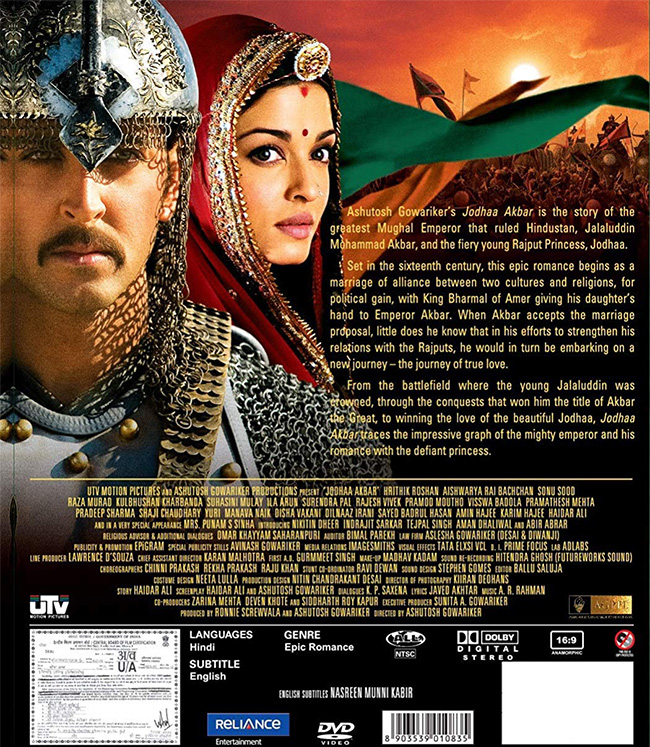 2001 Dvd Kannada Store Hindi Dvd Buy Dvd: 2008 DVD (Three-Disc Collector's Edition