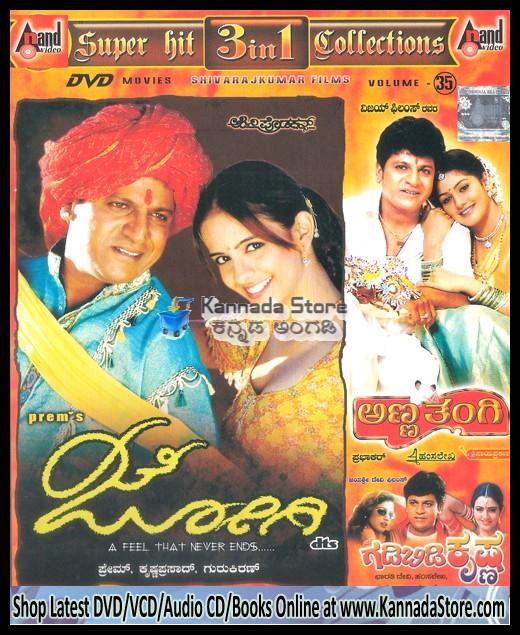 2001 Dvd Kannada Store Hindi Dvd Buy Dvd: Gadibidi Krishna (Shivrajkumar) Combo