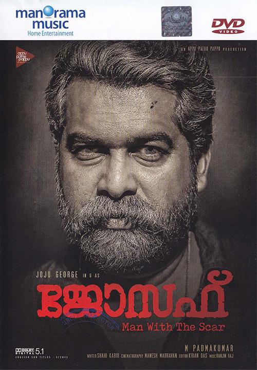 new malayalam movies 2018 dvd