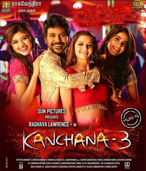 2001 Dvd Kannada Store Hindi Dvd Buy Dvd: 2019 DD 5.1 DVD, Kannada Store Tamil DVD Buy