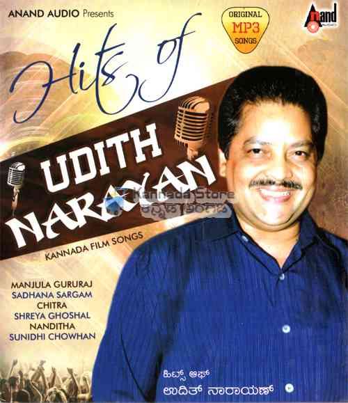 Udit narayan bhojpuri mp3 songs download.