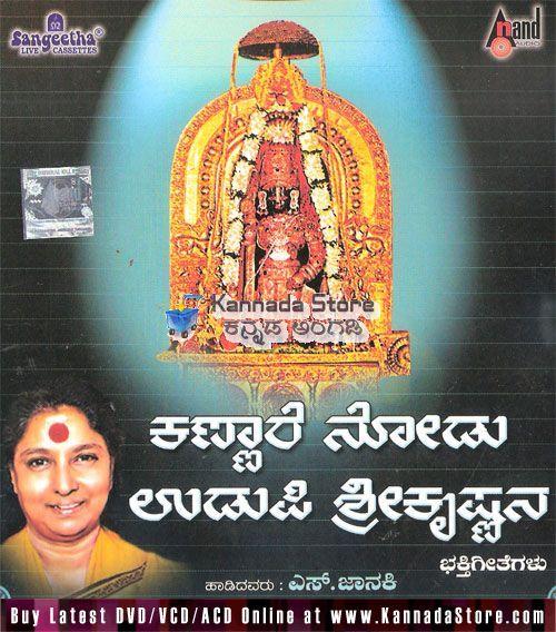S janaki videos image search results for Murali krishna s janaki