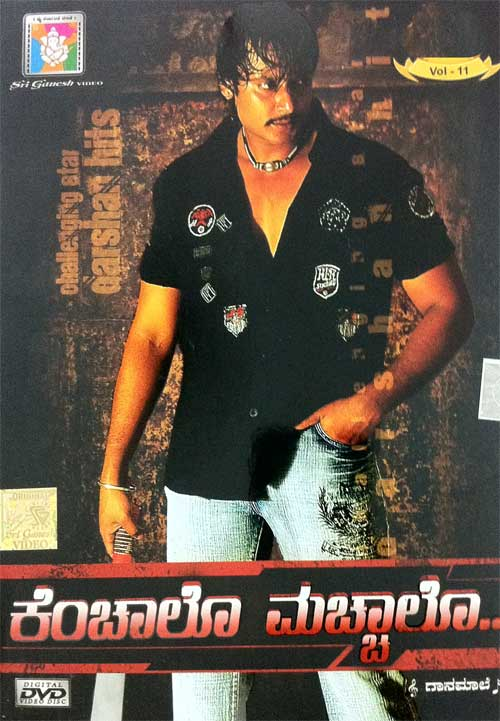 Kenchalo Machchalo Darshan Super Hit Kannada Film Video Songs Kannada Store Kannada Video Songs Buy Dvd Vcd Blu Ray Audio Cd Mp3 Cd Books Free Shipping