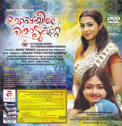 2001 Dvd Kannada Store Hindi Dvd Buy Dvd: 2016 DVD, Kannada Store Malayalam