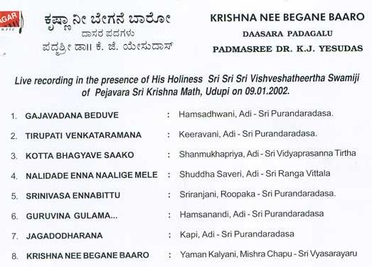 Krishna Nee Begane Baaro - Dr  KJ Yesudas Audio CD, Kannada Store