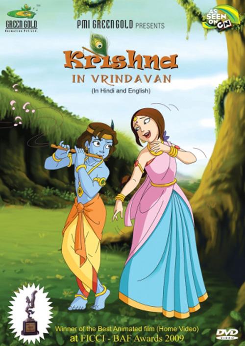 Pin Cartoon Network Krishna on Pinterest