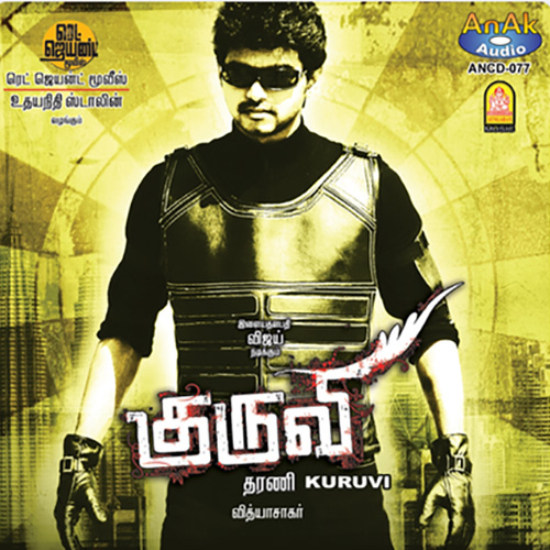 Kuruvi - 2008 Audio CD