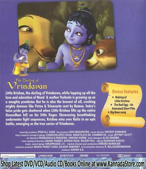 Little krishna movie mp3 - Hetty wainthropp episode guide
