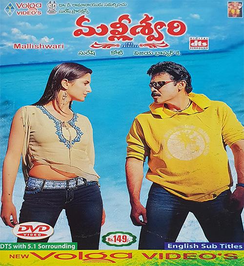 2001 Dvd Kannada Store Hindi Dvd Buy Dvd: 2004 DD 5.1 DVD, Kannada Store Telugu DVD Buy