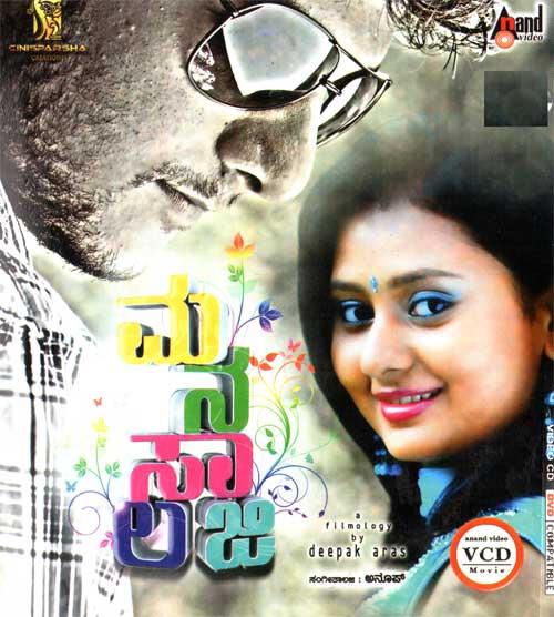 2001 Dvd Kannada Store Hindi Dvd Buy Dvd: 2011 Video CD, Kannada Store Kannada Video CD