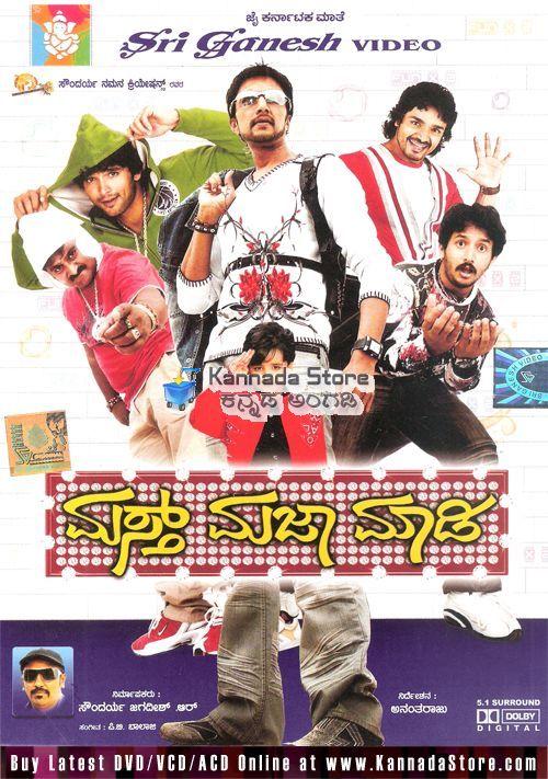chickpet sachagalu kannada movie