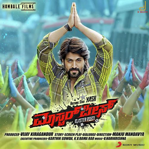 Masterpiece - 2015 Audio CD