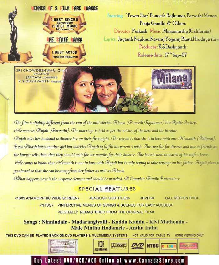 Milana - 2007 DVD