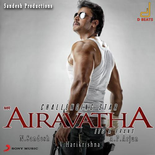 Mr. Airavatha - 2015 Audio CD