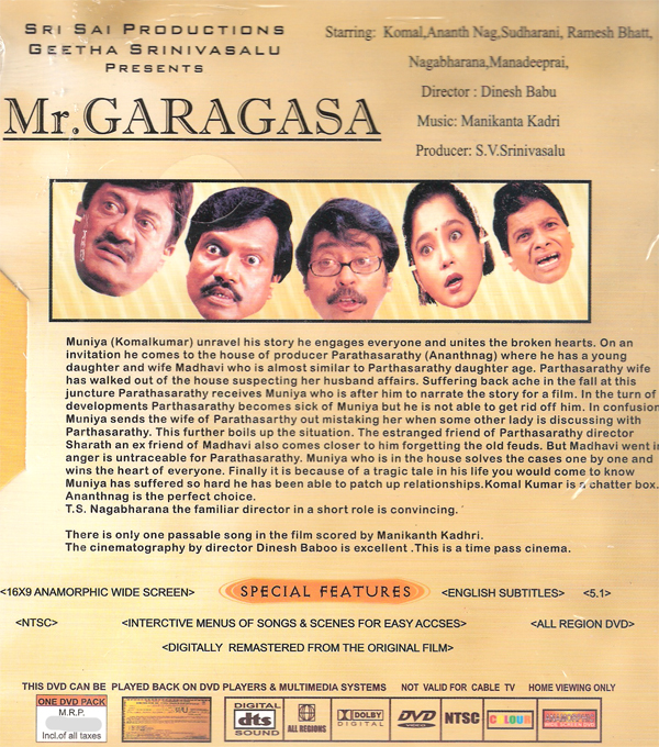Mr Garagasa - 2008 DD 5.1 DVD