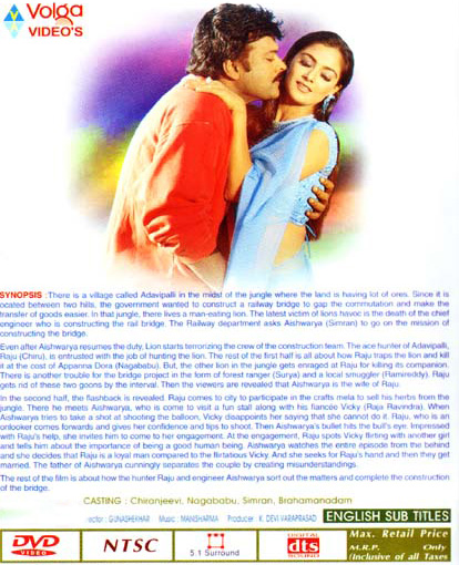 2001 Dvd Kannada Store Hindi Dvd Buy Dvd: 2001 DD 5.1 DVD, Kannada Store Telugu DVD Buy