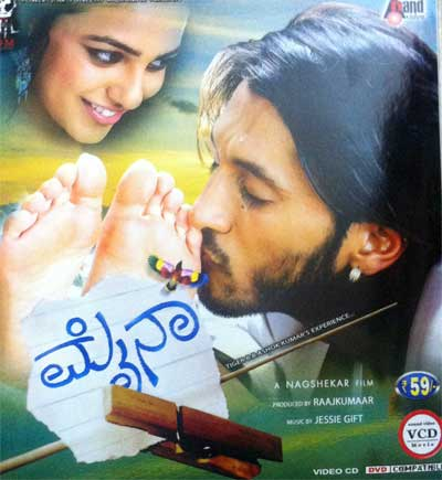 Mynaa - 2013 Video CD, Kannada Store Kannada Video CD Buy DVD, VCD