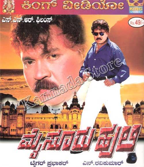 2001 Dvd Kannada Store Hindi Dvd Buy Dvd