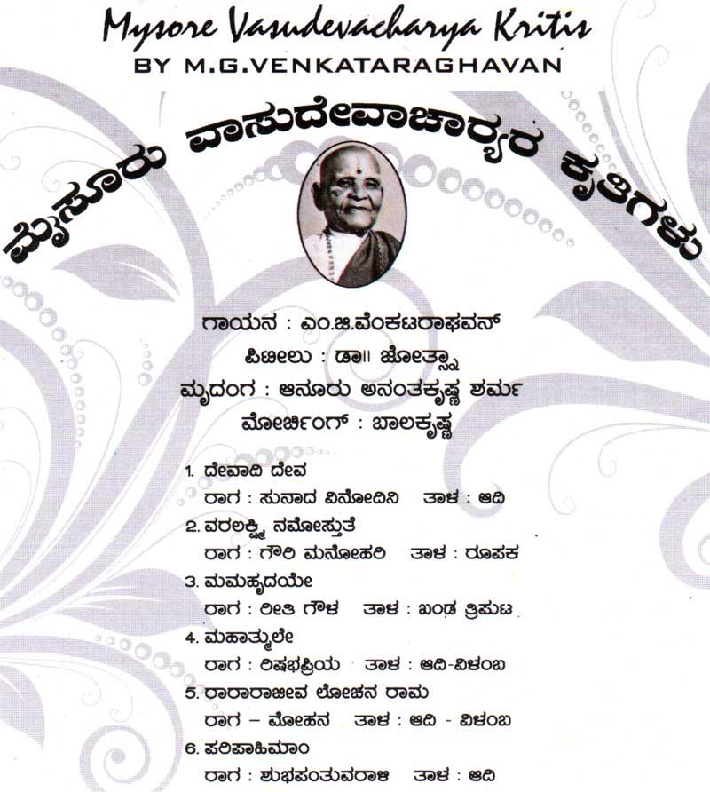 Mysore Vasudevacharya Kritis by MG Venkataraghavan (Carnatic) CD ...