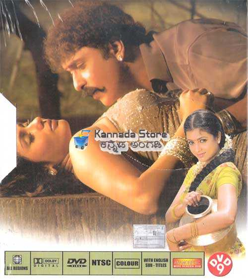 2001 Dvd Kannada Store Hindi Dvd Buy Dvd: 2006 DVD, Kannada Store Kannada DVD Buy DVD