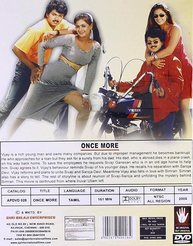💌 Maro charitra (1978) old telugu mp3 film ringtones free
