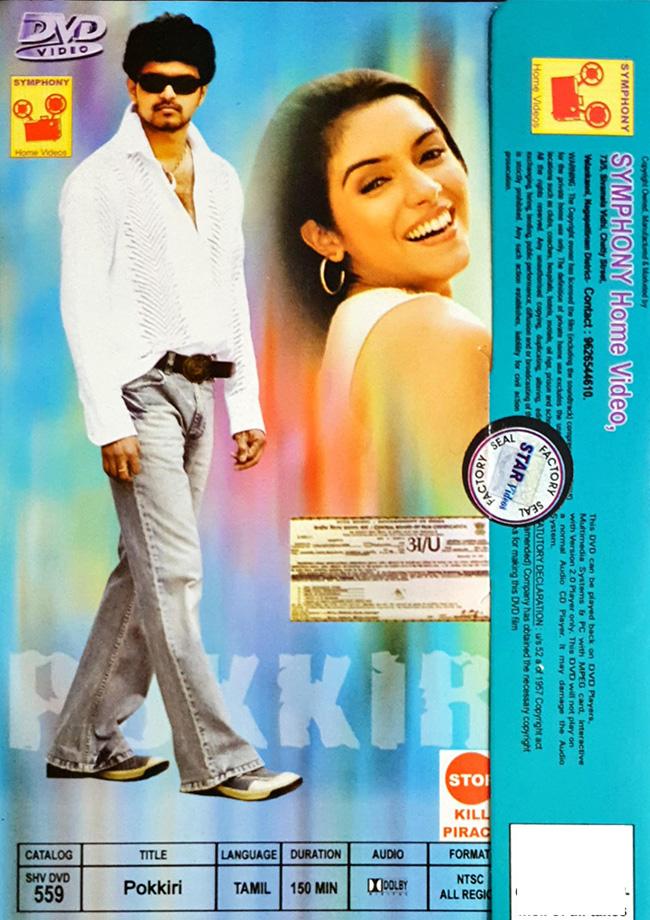 pokkiri 2007 full movie