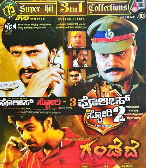 2001 Dvd Kannada Store Hindi Dvd Buy Dvd: Police Story 2 Combo DVD