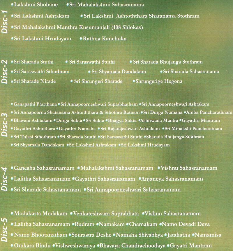 Popular Sanskrit Devotional Shlokas 5 MP3 CD Special Pack